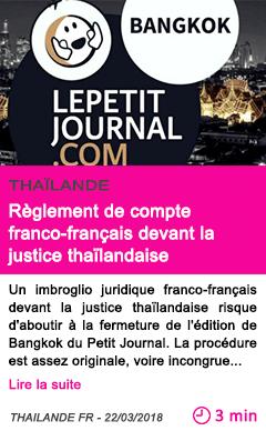 Societe reglement de compte franco francais devant la justice thailandaise