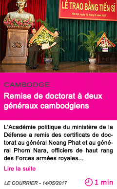 Societe remise de doctorat a deux generaux cambodgiens