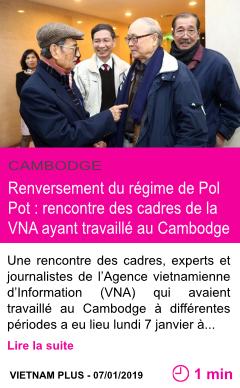 Societe renversement du regime de pol pot rencontre des cadres de la vna ayant travaille au cambodge page001