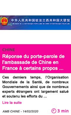 Societe reponse du porte parole de l ambassade de chine en france a certains propos irresponsables concernant l attitude de la chine dans sa lutte contre le coronavirus