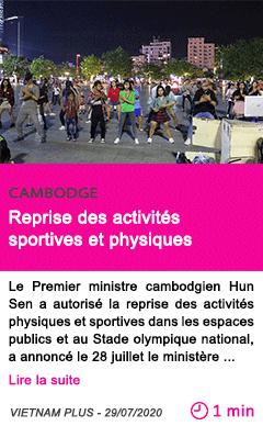 Societe reprise des activites sportives et physiques