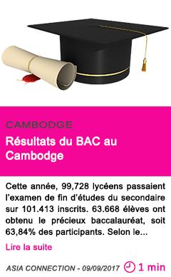 Societe resultats du bac au cambodge