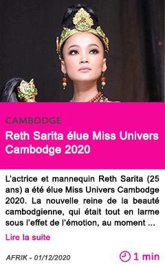 Societe reth sarita e lue miss univers cambodge 2020