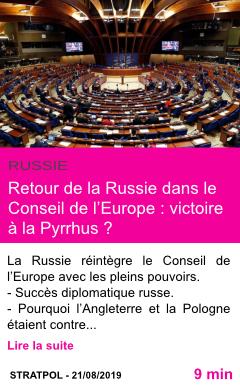 Societe retour de la russie dans le conseil de l europe victoire a la pyrrhus page001