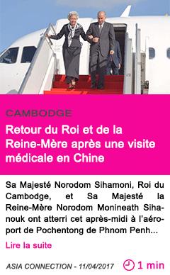 Societe retour du roi et de la reine mere apres une visite medicale en chine