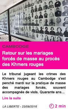 Societe retour sur les mariages forces de masse au proces des khmers rouges