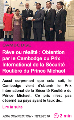 Societe reve ou realite obtention du prix international de la securite routiere du prince michael par le cambodge