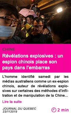 Societe revelations explosives un espion chinois place son pays dans l embarras