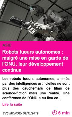 Societe robots tueurs autonomes malgre une mise en garde de l onu leur developpement continue