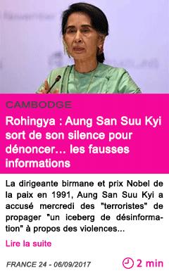 Societe rohingya aung san suu kyi sort de son silence pour denoncer les fausses informations