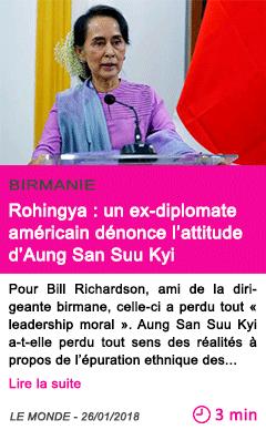 Societe rohingya un ex diplomate americain denonce l attitude d aung san suu kyi