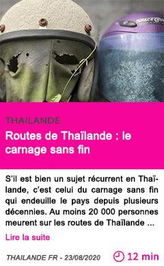 Societe routes de thailande le carnage sans fin