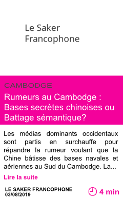 Societe rumeurs au cambodge bases secretes chinoises ou battage semantique page001