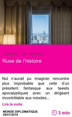Societe ruse de l histoire page001