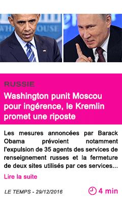 Societe russie washington punit moscou pour ingerence le kremlin promet une riposte