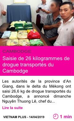 Societe saisie de 26 kilogrammes de drogue transportes du cambodge page001