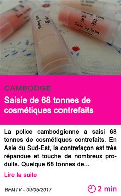 Societe saisie de 68 tonnes de cosmetiques contrefaits