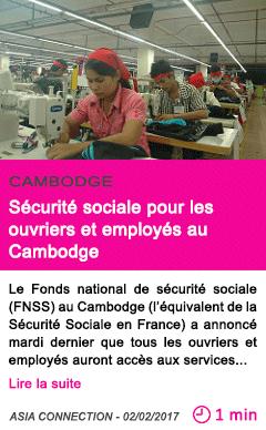 Societe securite sociale pour les ouvriers et employes au cambodge