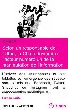 Societe selon un responsable de l otan la chine deviendra l acteur numero un de la manipulation de l information page001