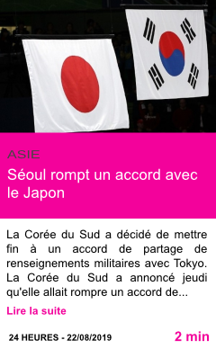 Societe seoul rompt un accord avec le japon page001