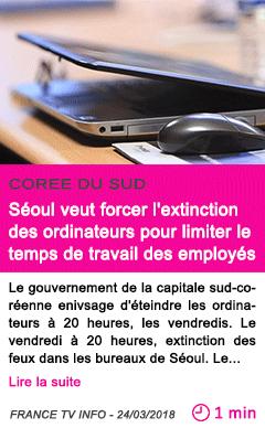 Societe seoul veut forcer l extinction des ordinateurs pour limiter le temps de travail des employes