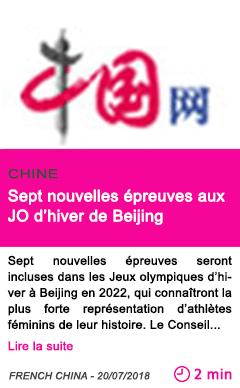 Societe sept nouvelles epreuves aux jo d hiver de beijing