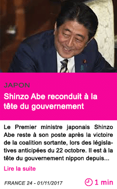 Societe shinzo abe reconduit a la tete du gouvernement