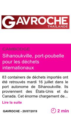 Societe sihanoukville port poubelle pour les dechets internationaux page001