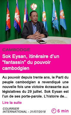 Societe sok eysan itineraire d un fantassin du pouvoir cambodgien