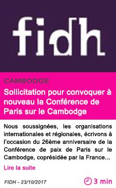 Societe sollicitation pour convoquer a nouveau la conference de paris sur le cambodge compte tenu du demantelement de la democratie par le gouvernement cambodgien