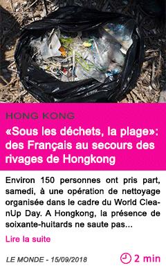 Societe sous les dechets la plage des francais au secours des rivages de hongkong