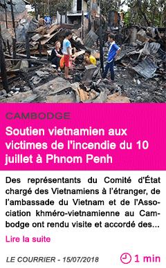 Societe soutien vietnamien aux victimes de l incendie du 10 juillet a phnom penh