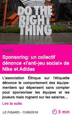 Societe sponsoring un collectif denonce l anti jeu social de nike et adidas