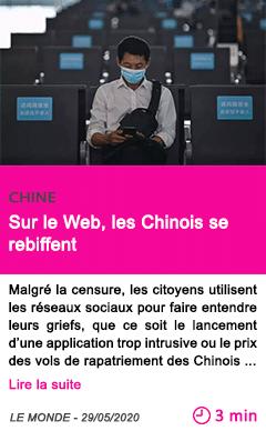 Societe sur le web les chinois se rebiffent