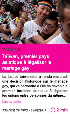 Societe taiwan premier pays d asie a legaliser le mariage homosexuel