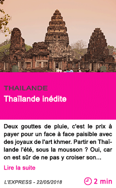 Societe thailande inedite