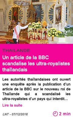 Societe thailande un article de la bbc scandalise les ultra royalistes thailandais