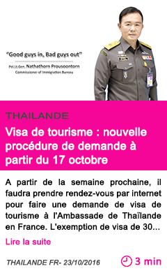 Societe thailande visa de tourisme nouvelle procedure de demande a partir du 17 octobre