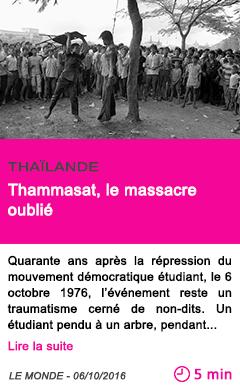 Societe thammasat le massacre oublie