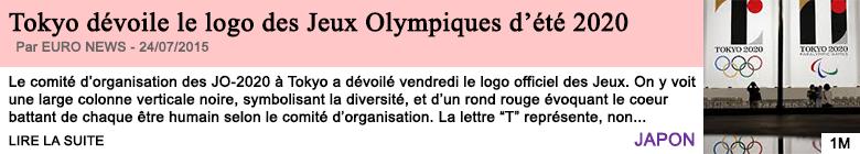 Societe tokyo devoile le logo des jeux olympiques d ete 2020