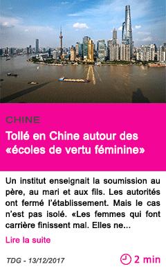 Societe tolle en chine autour des ecoles de vertu feminine 1