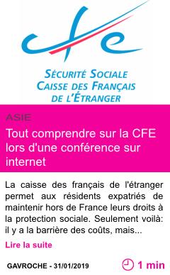 Societe tout comprendre sur la cfe lors d une conference sur internet page001