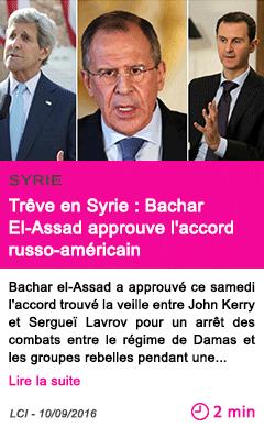 Societe treve en syrie bachar el assad approuve l accord russo americain