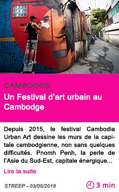 Societe un festival d art urbain au cambodge