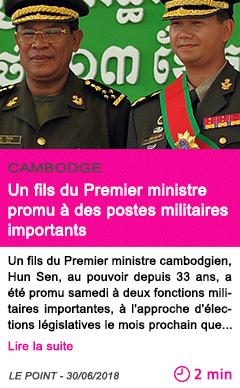 Societe un fils du premier ministre promu a des postes militaires importants