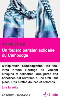 Societe un foulard parisien solidaire du cambodge