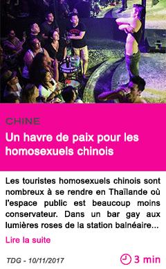 Societe un havre de paix pour les homosexuels chinois