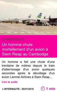 Societe un homme chute mortellement d un avion a siem reap au cambodge page001