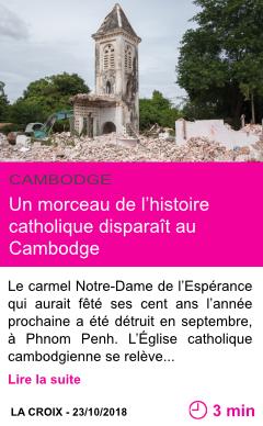 Societe un morceau de l histoire catholique disparait au cambodge