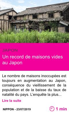 Societe un record de maisons vides au japon page001